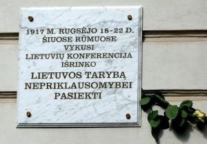 Lietuvių konferencijos minėjimas (1)