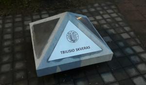Tbilisio skveras