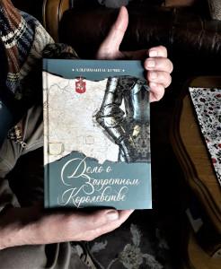 Vertinga knyga. Slaptai.lt nuotr.