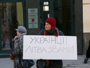 Su Ukraina (3)