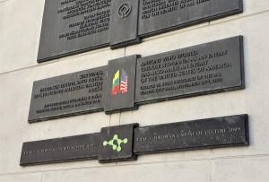 JAV ir Lietuvos draugystė. Slaptai.lt