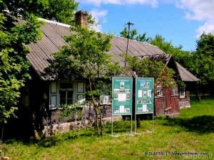 Namas - pasienio sargybos būstinė, kur gyveno A.Barauskas su šeima