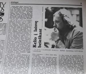 Valdemaras Kukulas, poetas, kritikas