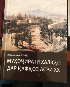Algimanto Liekio veikalas apie Kalnų Karabachą. Slaptai.lt nuotr.