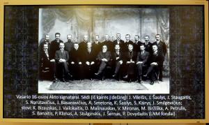 Vasario 16-osios didvyriai