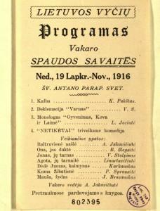 Lietuvos vyčiai (8)
