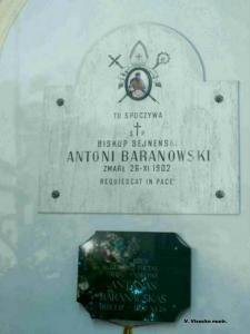 Poeto ir vyskupo Antano Baranausko palaidojimo vieta