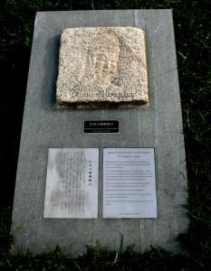 Hirosimos grindinio akmuo - taikos simbolis
