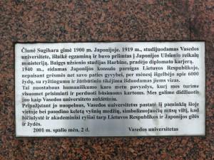 Vasedos universitetas pastatė šį paminklą
